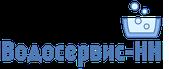 Установка водосчетчиков | замена счетчиков воды | Нижний Новгород