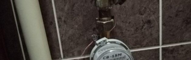 Замена счетчика горячей воды Московский район