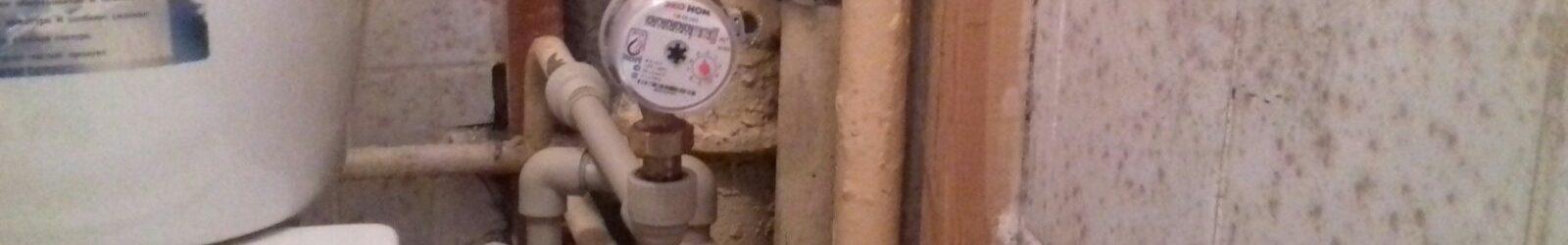 Установка счётчиков воды в Советском районе