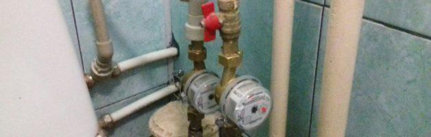 Установка счётчиков воды в Ленинском районе